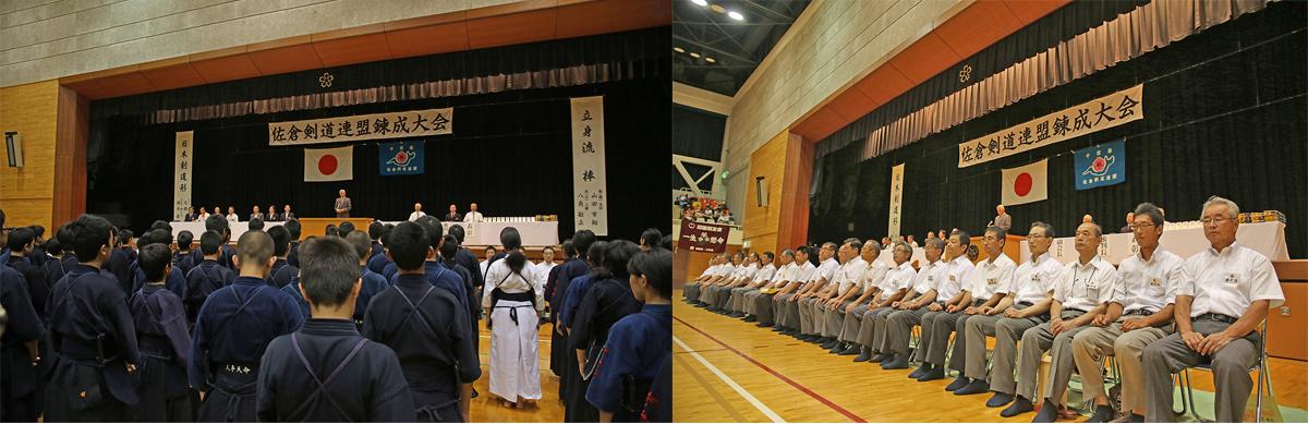 佐倉剣道連盟錬成大会が開催されました