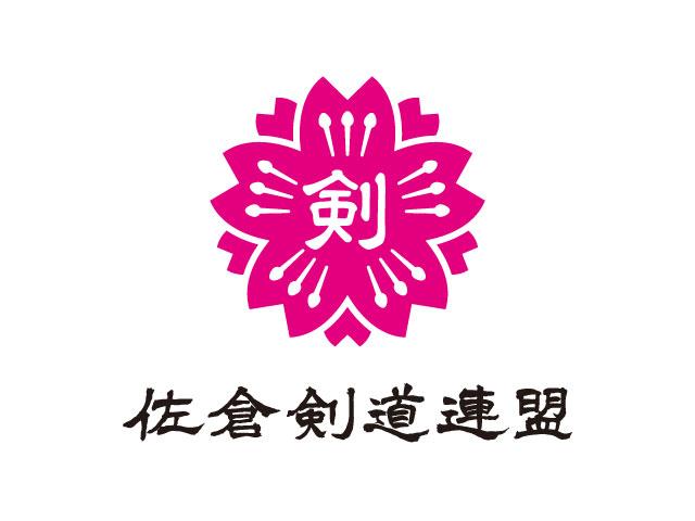 錬成会(小学生対象)開催のお知らせ