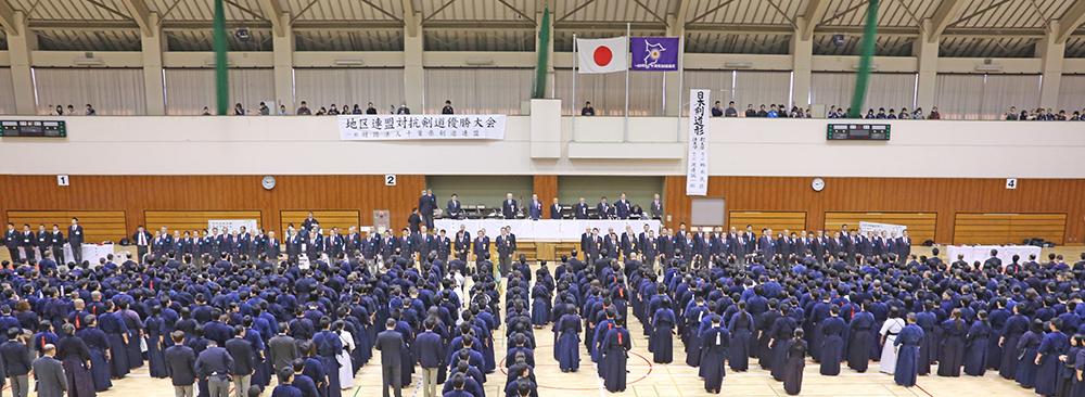 第63回 地区連盟対抗剣道優勝大会