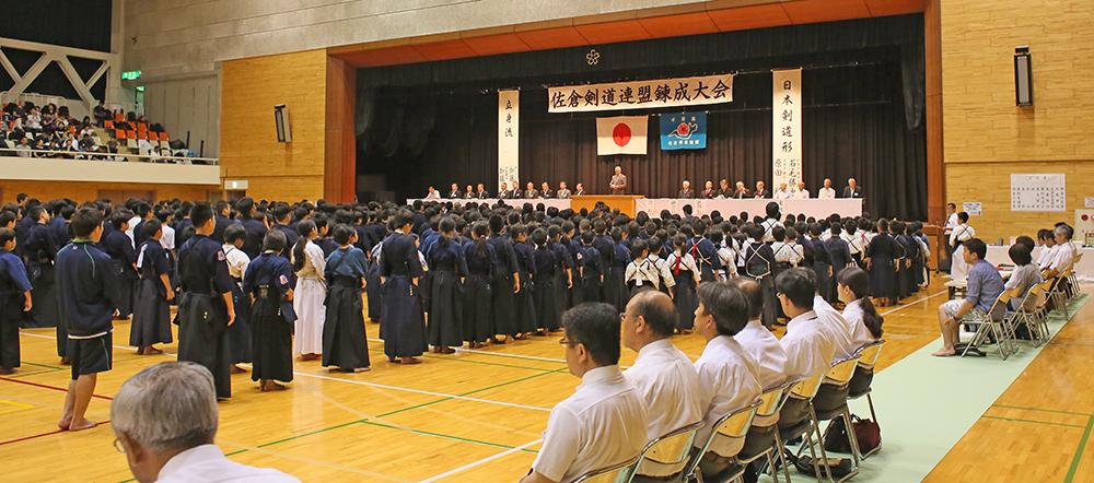 平成29年度 剣道錬成大会が開催されました