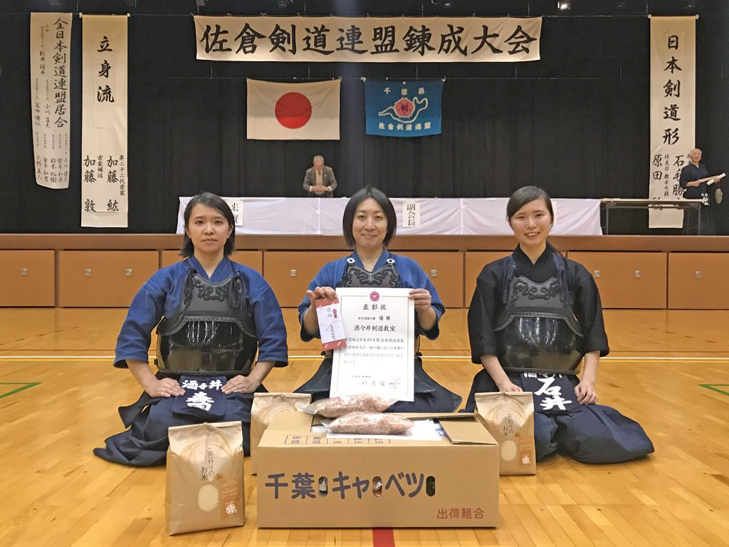 佐倉剣道連盟錬成大会一般の部が開催されました