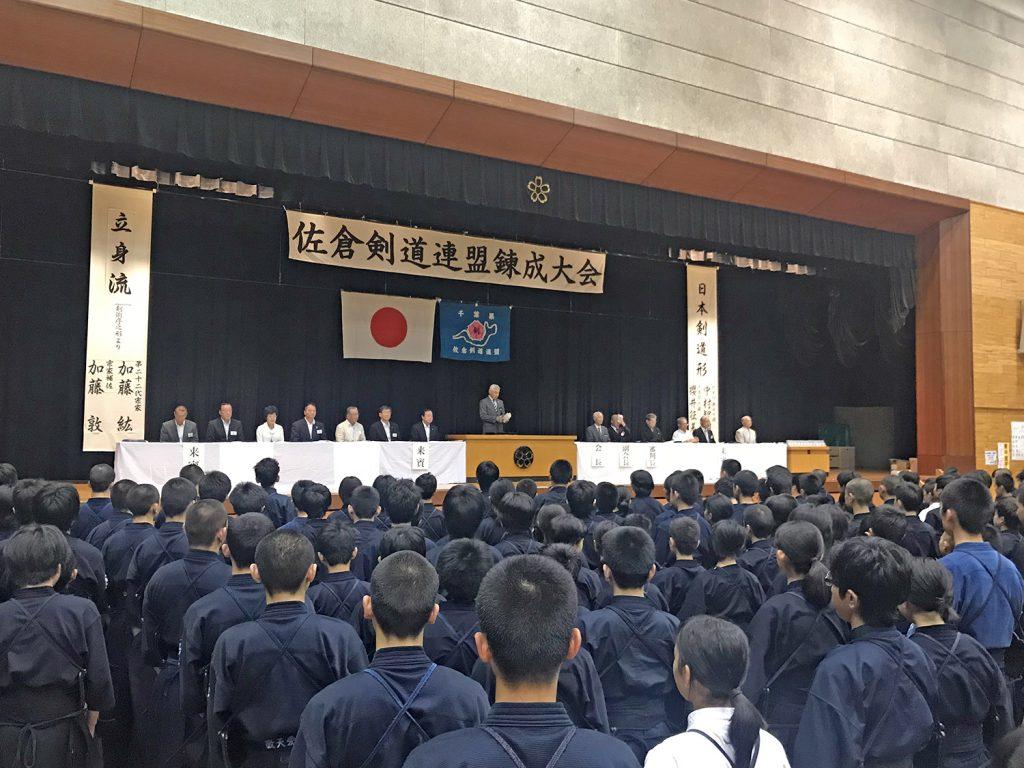 平成30年度 剣道錬成大会が開催されました